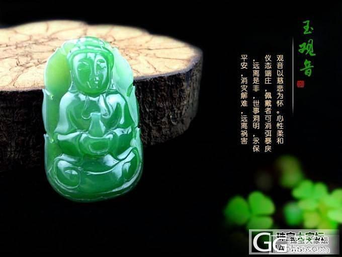 【福泰玉庄】七夕特惠,全场3折起,史无前例的优惠_传统玉石