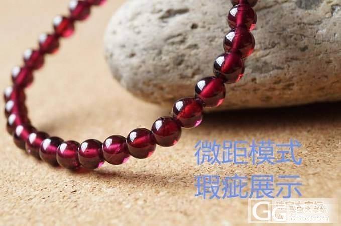 高品质酒红石榴石,晶体很赞_宝石