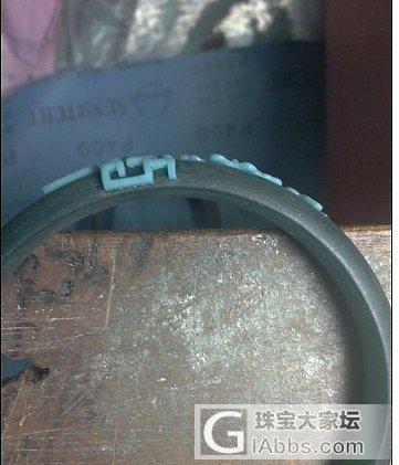 【求团长】【墙角牡丹】师傅已经新做了模子_珠宝