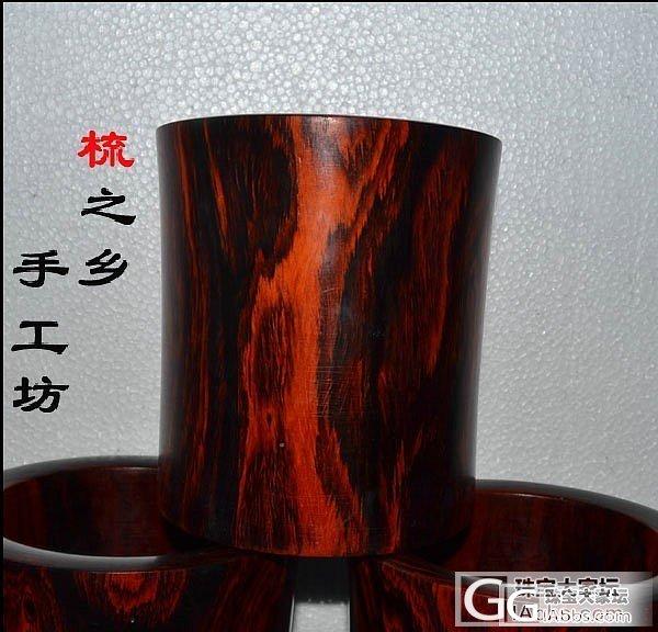 红酸枝 微凹黄檀笔筒,坛友价1200元包邮哦_珠宝