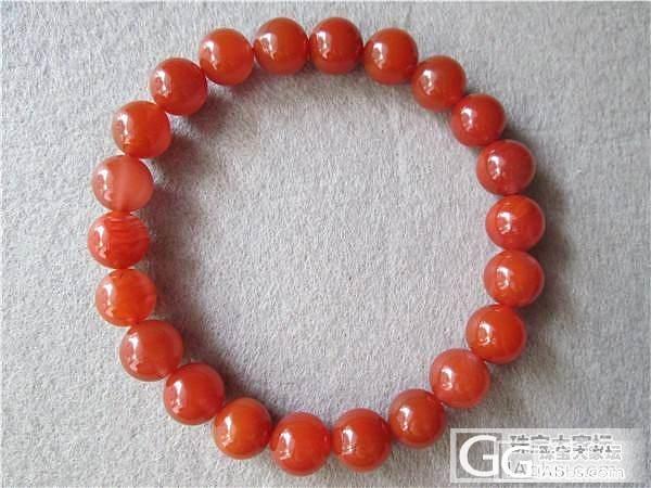 柿子黄 南红玛瑙 美姑 九口料 坛友430包邮不议价_传统玉石