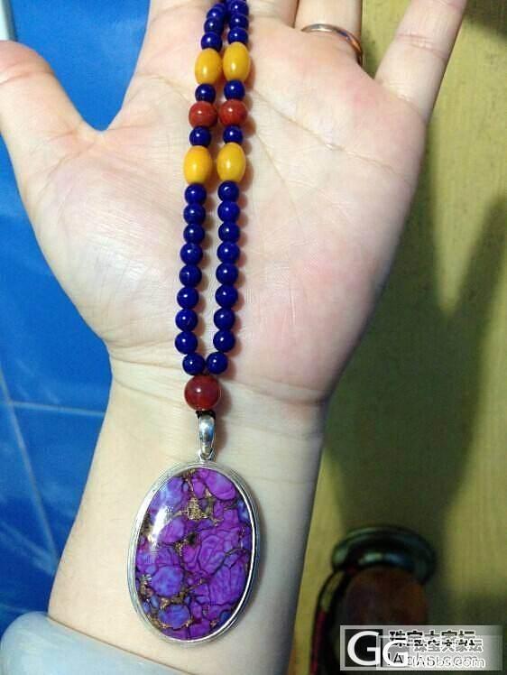 最近收的紫色小坠子,没有人知道它到底是什么……_宝石