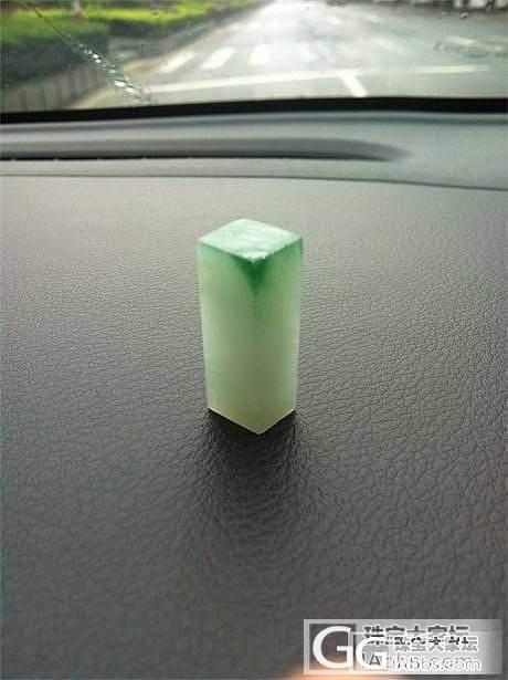 发个小东西.糯冰带绿完美料子_翡翠半成品