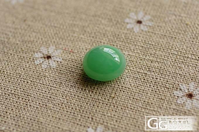 『已售』『翡翠』绿蛋面一枚。_翡翠