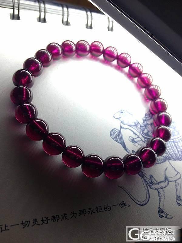 【已售】【恬恬】7.5-8mm紫牙乌特价 6.5_恬恬珠宝小窝