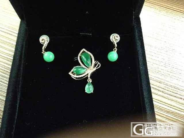新入手18K镶钻蝴蝶吊坠、绿珠耳环,欢迎来喷哦。。_翡翠