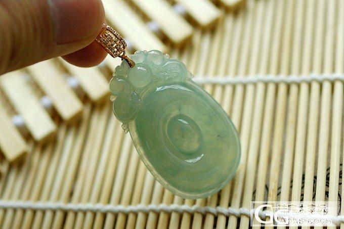 『已售』『翡翠』绿绿的龙贝,福在眼前。_翡翠