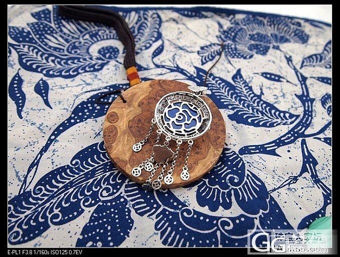 分享几款自己拍摄的民族风情青金石挂件_珠宝