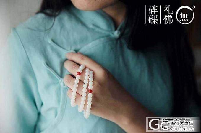 响应大家的呼唤,这次多发一些自己搭配的小清新砗磲手串_珠宝