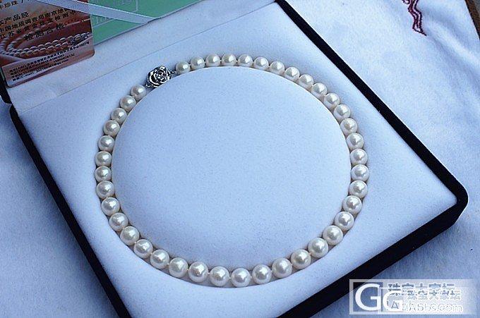 【牛牛珍珠】中秋节教师节一起团,白色项链限量,赶紧来定_有机宝石