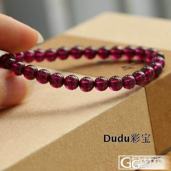 [Dudu]巴西紫牙乌5.8MM手链.$950.00_Dudu翡翠