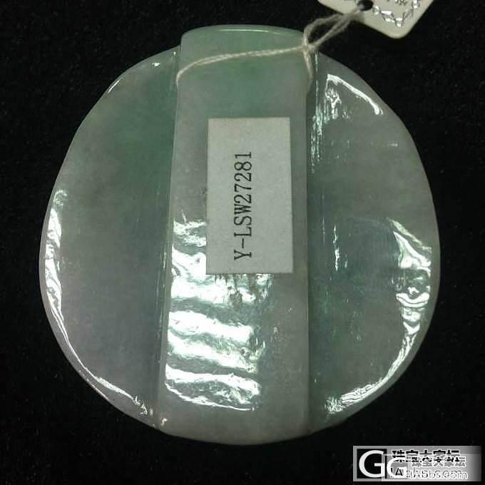 帮忙看看这个雕龙腰牌能多少钱出合适_珠宝