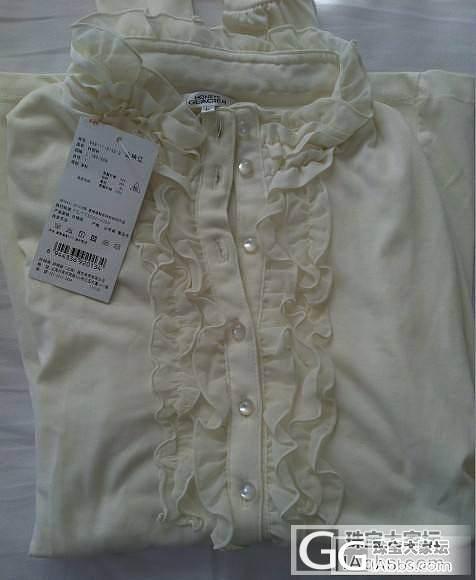 出太平洋百货(百年城)购买的 HONEYS 专柜的 上衣_品质生活