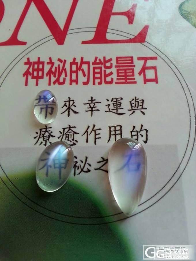 独家公开玻璃体幽蓝月光石由矿场到消费者成品的过程_宝石