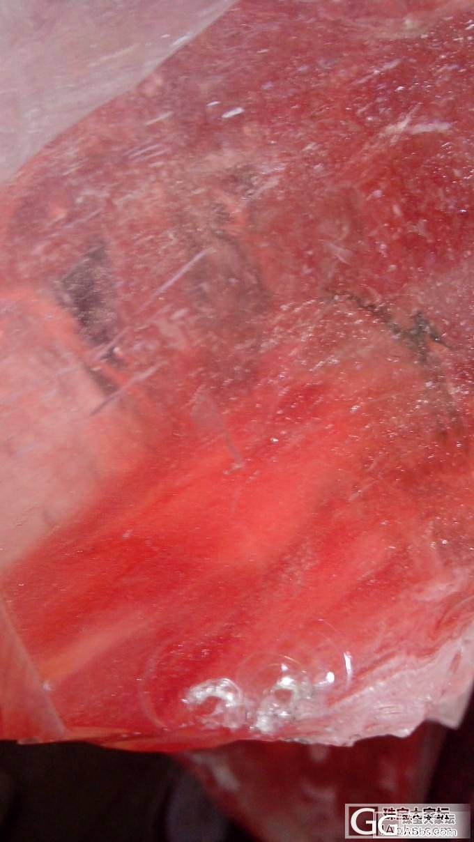 懂水晶的坛友,看看,是不是传说中的红水晶。_水晶