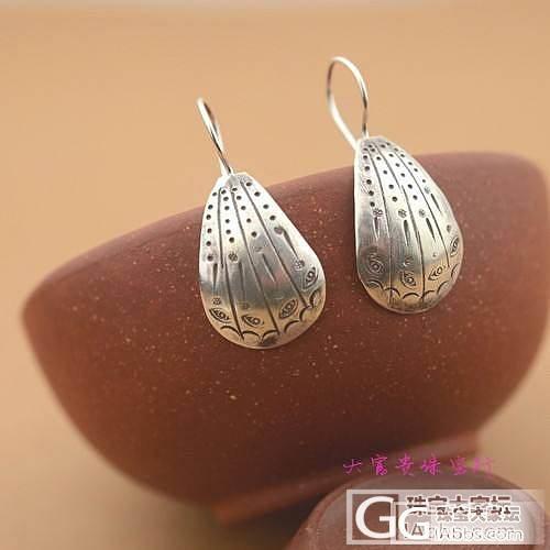 泰国清迈进口手工银----民族风花纹图腾耳环耳钩一对_银