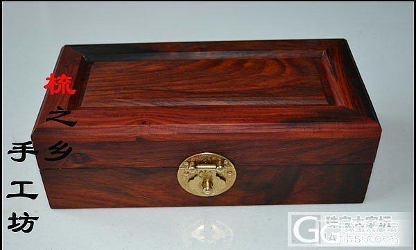 新款 红酸枝(老红木)首饰盒 坛友价520元包邮_珠宝