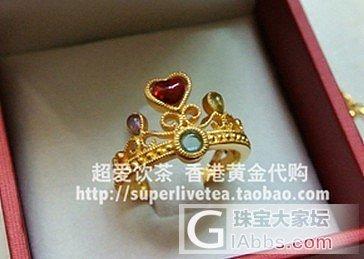 (交易中)新加一个刚到手的PB皇冠戒指,继续转个周生生的梵文戒指_金