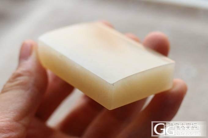和田玉青海料: 纯糖光面牌_珠宝