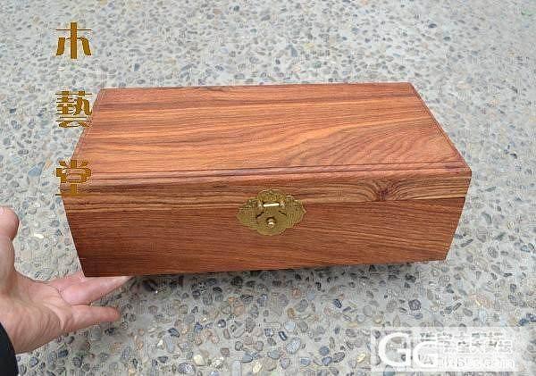 非洲花梨木全独板翻盖首饰盒,坛友价220元哦_珠宝
