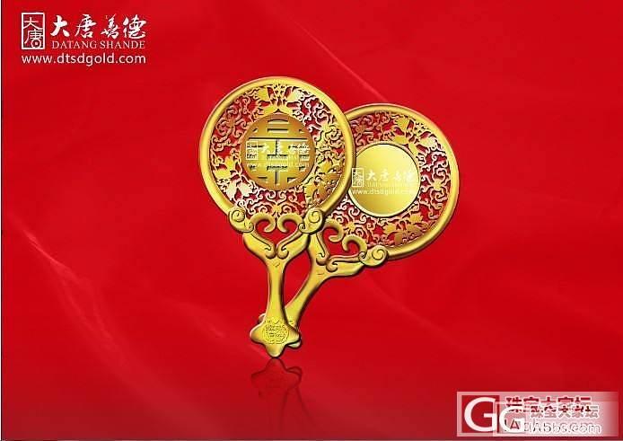 2014年最流行的嫁妆值之一 黄金镜子_珠宝