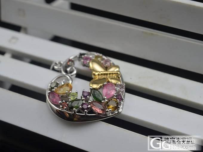 小碧玺银饰,应该有不少女孩喜欢的!呵_珠宝