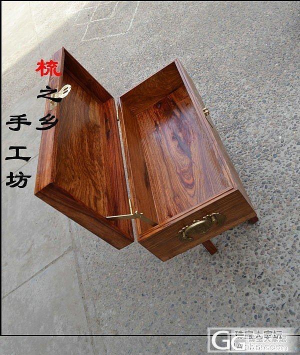 非洲花梨木翻盖首饰盒,坛友价390元哦_珠宝