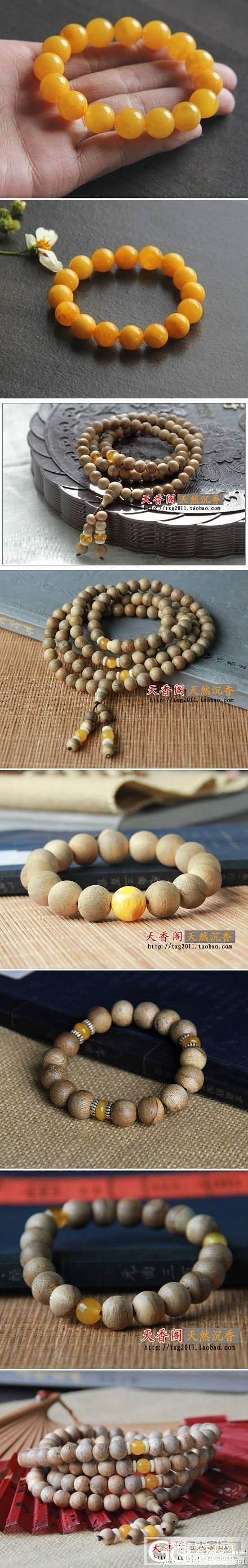 【北辰珠宝】纯天然 波罗的海 老蜜蜡 鸡油黄 蜜蜡手串 11.5MM 16颗_翡翠