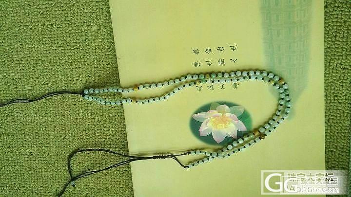 三彩翡翠挂件珠链促销中_翡翠