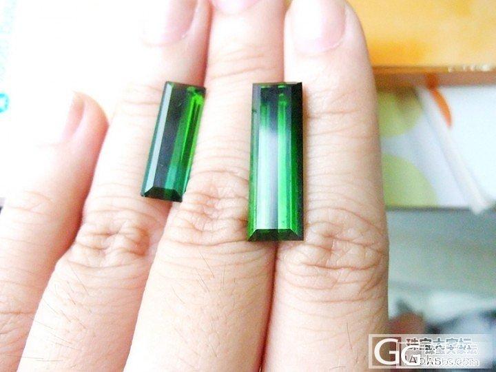 新到两颗绿碧玺 全净的 还有前一阵镶嵌的成品出来了_宝石
