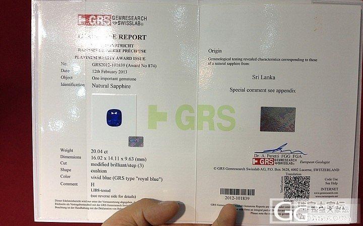 烧过的蓝宝石也可以得到GRS白金证书_蓝宝石