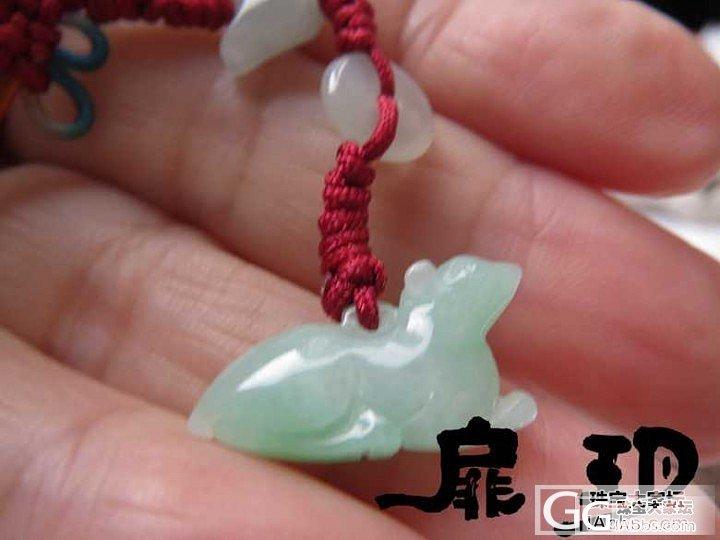 【无艳·扉玥】9.6阳绿小老鼠手机绳和冰糯绿老鼠_翡翠