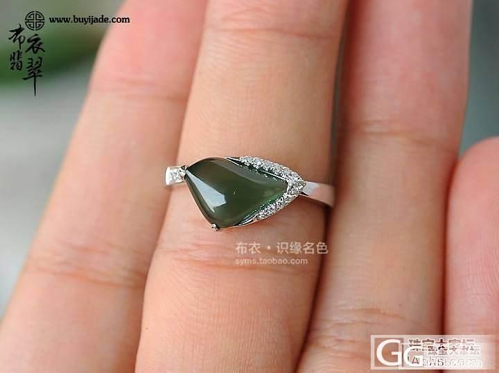 9月6布衣镶嵌随形不对称不规则戒指