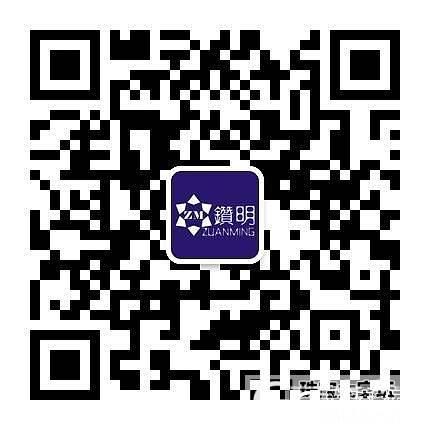 2013年9月深圳珠宝展会门票免费提供_闲聊