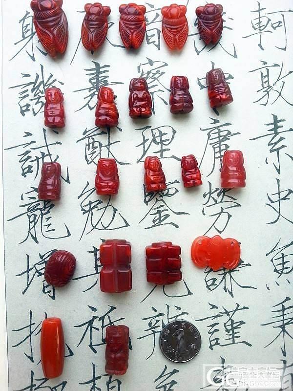 特价精品无裂无黑点南红玛瑙莲花珠 柿子红 火焰红 玫瑰紫8mm10mm_玛瑙