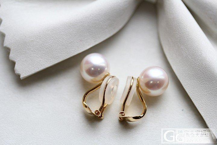 9月7号 补上极强光珍珠耳夹的自然光照片_有机宝石