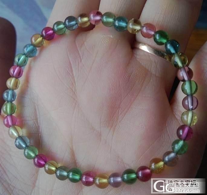 买了串迷你小珠子,大珠子升级也觉得升不起了,断了念想了_碧玺