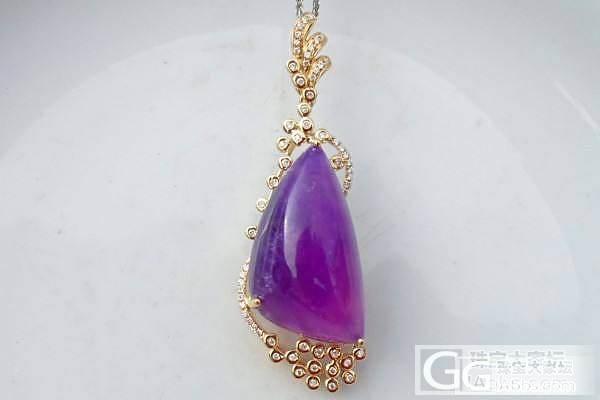 【彩石记】18k黄金钻石镶嵌极冰紫红舒俱来随形吊坠_宝石