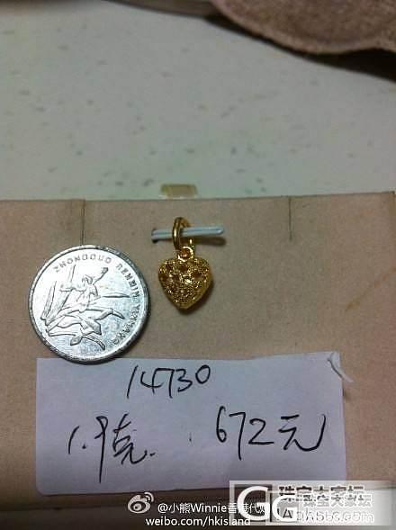 现货小熊香港代购 大量两周现货和PB现货,日月,缺牙,耳钉,0.825汇率!_珠宝