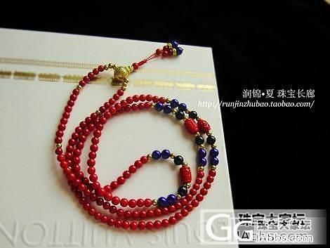 独家设计——最后两串天然红珊瑚念珠手串_工艺