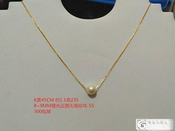 关于团哪种珍珠配18K项链款式的讨论 _珠宝