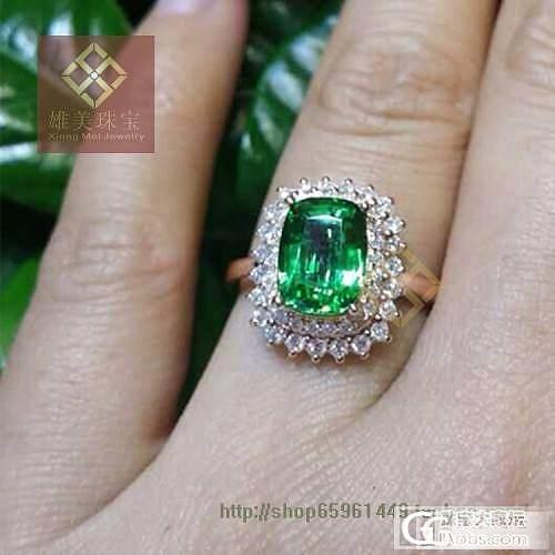 【雄美珠宝镶嵌】18K镶嵌宝石戒指 客户定做出货欣赏_镶嵌珠宝