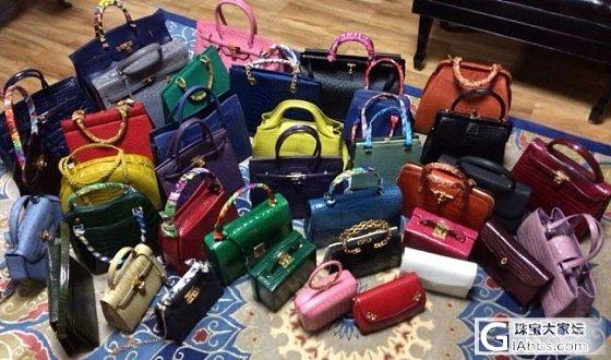 包包,包包,包包。_贴图