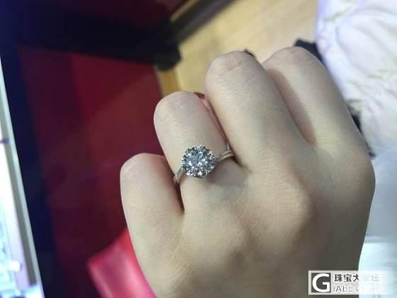 求老师傅帮偶瞅瞅,我今天买的钻石靠谱嘛_钻石