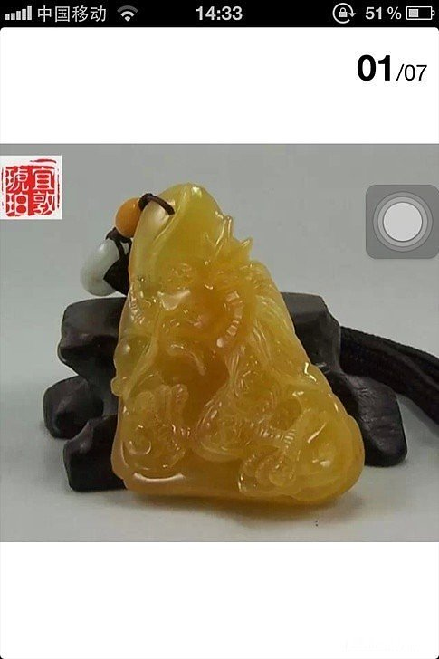 吐血价,15.7克鸡油黄蜜蜡龙把件1250元出,堪比原石价!_有机宝石
