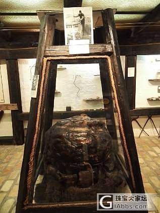 北欧瑞典琥珀博物馆_琥珀