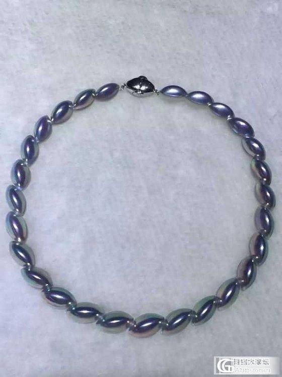 很独特的 马眼马贝项链 收藏_珍珠
