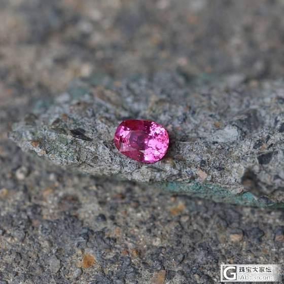 1.18缅甸红宝石,GRS证书,不要问为什么开的是红宝石,因为GRS给的,哈哈_悠然亭珠宝