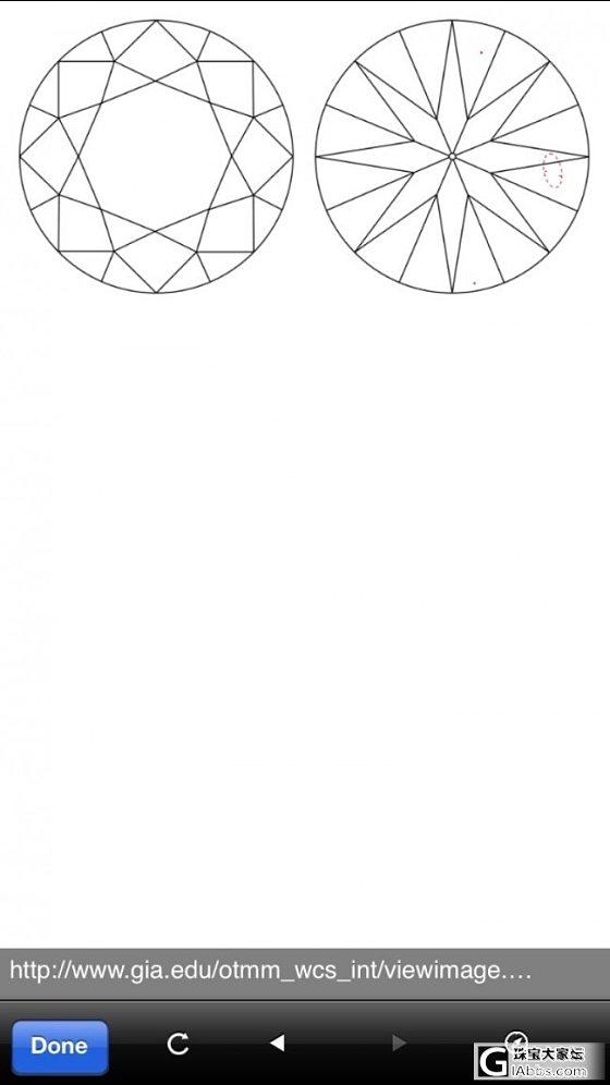1.04CT D色 VVS1 裸钻_钻石