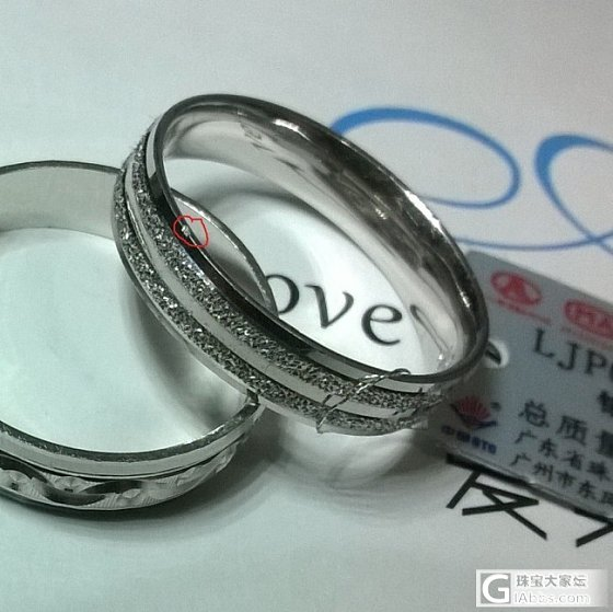买个铂金戒指,有个小磕痕算是小瑕疵吗_铂戒指金